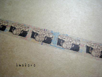 2011.10.05-017.jpg