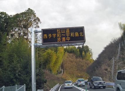 2012.03.11-003.jpg