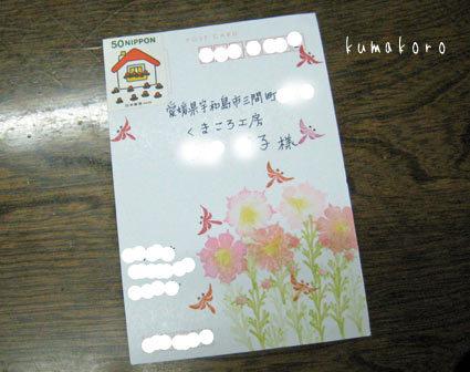 2012.09.20-027.jpg