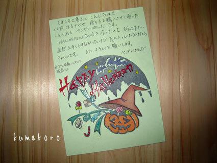 2012.11.03-002.jpg
