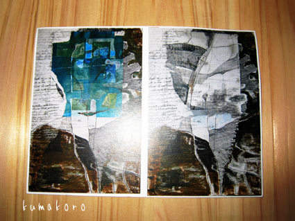 2012.11.03-007.jpg