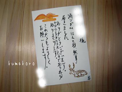 2012.11.03-008.jpg