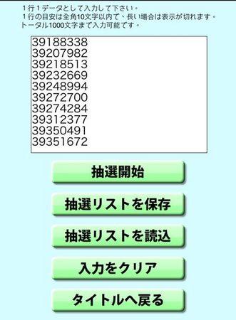 2013-12-22-18-57-09.jpg
