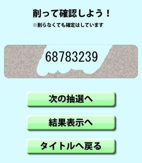 2017-01-01-17-15-12.jpg