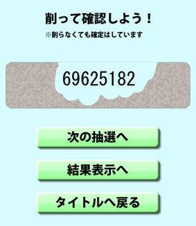 2017-01-01-17-40-44.jpg
