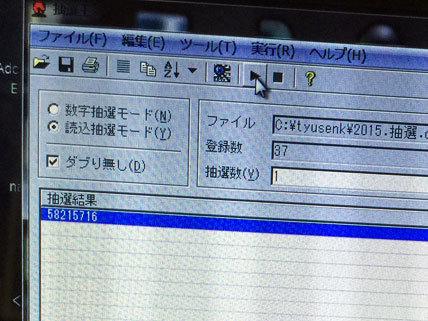 プレ企画 RedbugMT.jpg