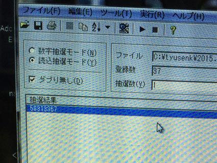 プレ企画持ち手.jpg