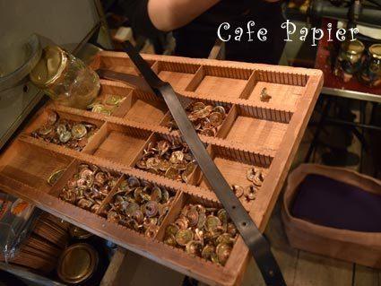 cafepapier12.jpg