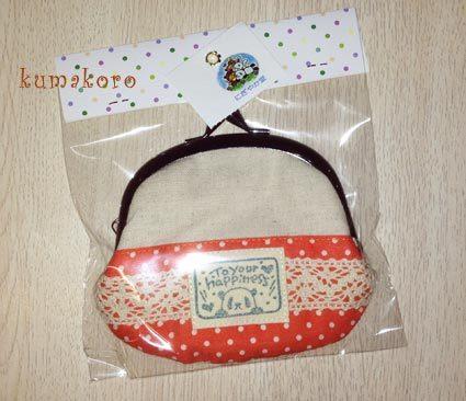 shop2014プレ企画賞品2.jpg