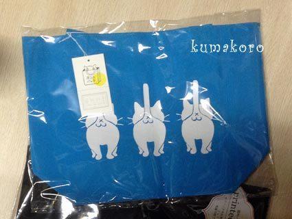 shop2014プレ企画賞品3.jpg