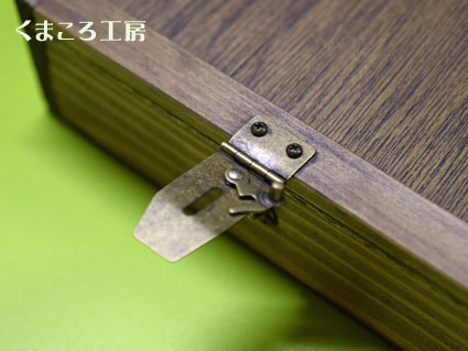wood-cashbox-latch1.jpg